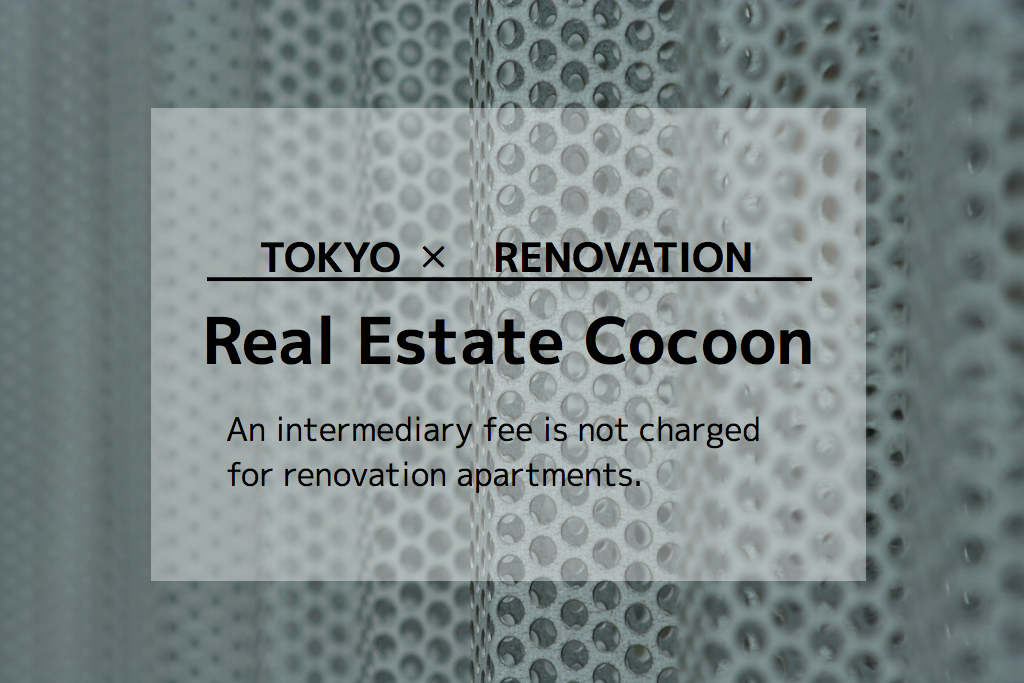 Real Estate Cocoon.