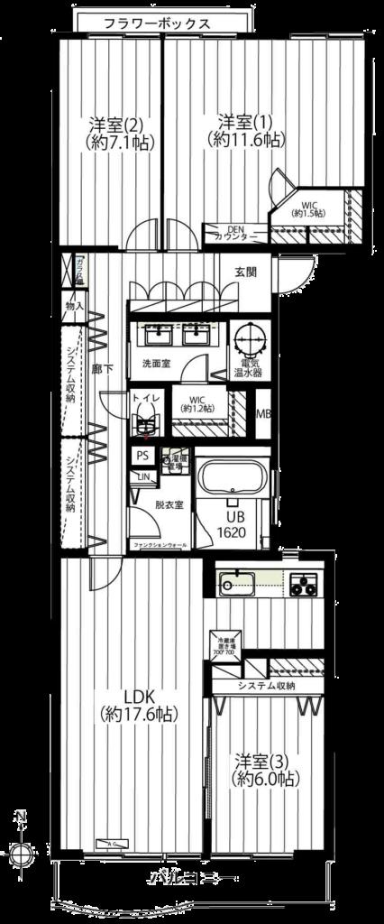 ハウス上野毛203号室間取図