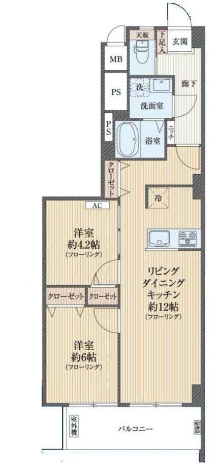 宮園キャピタルマンション602